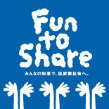 【トナーショップKEYONE】 運営会社:日本ビー・エム・サプライズは低炭素社会の実現に向けた気候変動キャンペーン「Fun to Share」に賛同し、「元気にチャリ配!で、低炭素社会へ。」と宣言致しました。港区、中央区、千代田区など事務所近くのお客様には出来る限り自転車で商品をお届け致します。また、排出されるゴミ減量を目指し、当社では簡易包装を実施しております。ご理解の程、よろしくお願いいたします。